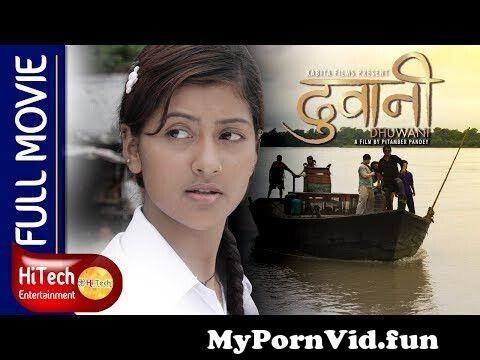 View Full Screen: dhuwani 124 nepali full movie 124 kishor khatiwada 124 praween khatiwada 124 ramesh ranjan jha 124 sagun shahi.jpg