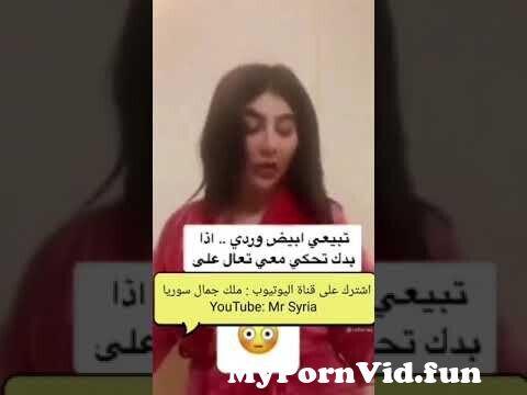 فضيحة انجي خوري والفلم الإباحي وترسل الدليل إلى ملك جمال سوريا ...