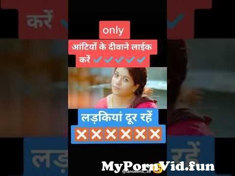 View Full Screen: xxx desi sex lode lag gay.jpg
