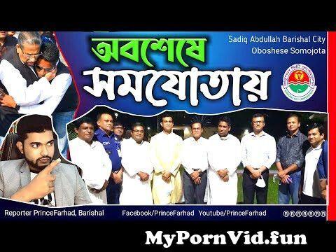 View Full Screen:sadiq abdullah barisal barisal uno.jpg