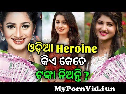 View Full Screen: odia film heroine income per movie 124 odia film heroine income list 124 odia actors list 124 odia heroine.jpg