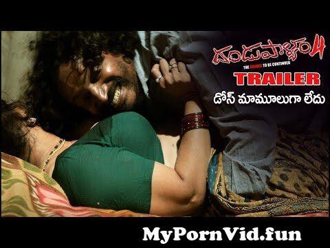 View Full Screen: dandupalyam 4 telugu movie trailer 124124 suman ranganath 124 mumaith khan 124124 dandupalyam4movie.jpg