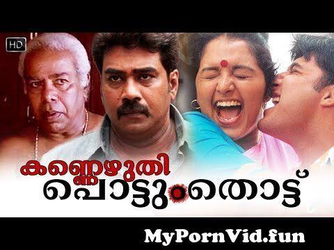 View Full Screen: kannezhuthi pottum thottu malayalam full movie high quality.jpg