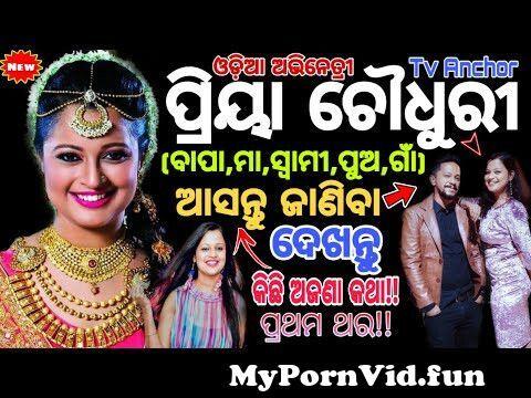 View Full Screen: priya choudhuryodia actress priya choudhury biography and family details videopriya lifestory.jpg