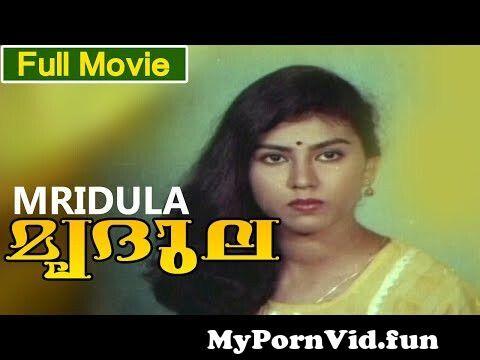 Jump To malayalam full movie 124 mridula 124 romantic movie 124 ft karan mridula preview hqdefault Video Parts