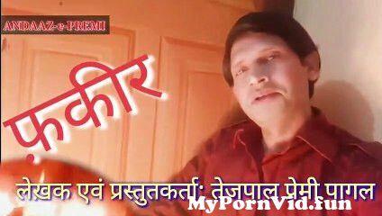 View Full Screen: fakeerpopular most romantic whatsapp status shyari 2021.jpg