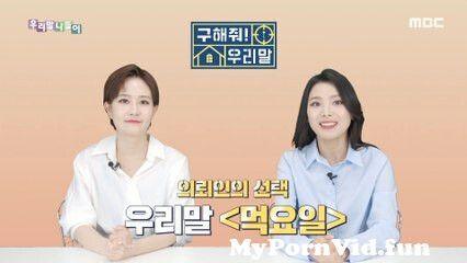 View Full Screen: korean save me korean cheating day 210504.jpg