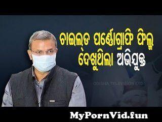 View Full Screen: pornography incited saroj sethi to rape minor girl says sit.jpg