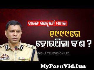 View Full Screen: police briefing on arrest of anjana mishra rape case prime accused.jpg