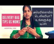 Lets Talk Nila-Tamil