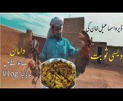Rj Waqas Ali Shahani