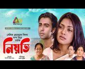 ATN Bangla Natok