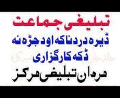KHALID ISLAMIC CHANNEL SGR