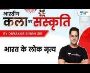 Unacademy UPSC Hindi