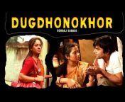 RDC Movies Bengali