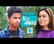 Bangla Video Club