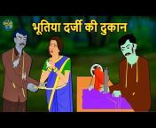 Ghost World Hindi