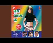 Vinay Tiwari - Topic