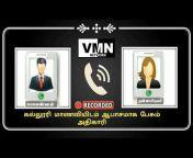 VMN Network