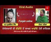 Punjab Online
