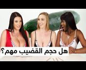 Youtube Ajnabi - يوتوب أجنبي
