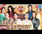 中国浙江卫视官方频道 Zhejiang STV Official Channel - 欢迎订阅 -