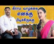 Tamil Filmibeat