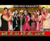 Fine Digital Haryanvi