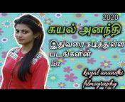 mk vision tamil