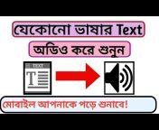 Bangla Unique Tech