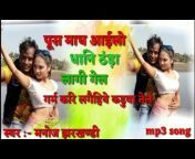 Khortha Mirchi Video