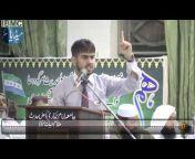 Syed Muhammad Sibtain Shah Naqvi Official