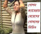Prime TV Bangla