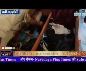 Navodaya Plus Times