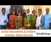 Sindhi Film Festival