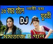 বাংলা গানের কলি
