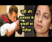 ANV Bollywood Masala