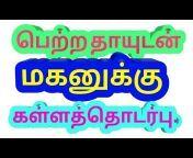 Madurai Beep