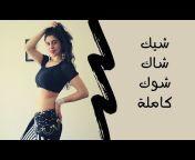 Hala Belly Dance الرقص الشرقي مع هالة