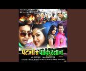 Kalpana - Topic
