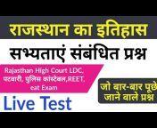 Rajasthan Exam Preparation