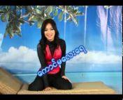 Moe zaw aung