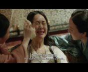 China Zone - English