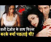 Bollywood Eye