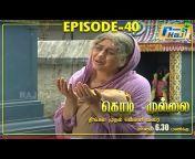 Raj Television