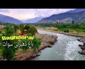 Swat Valley Views