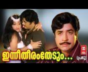 Evergreen Malayalam Film Songs