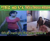 SBH Movie Freak Bangla