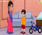 चड़ल मसWitch AuntyHindi StoriesKahaniya in HindiMoral StoriesHorror Stories Hindi_360p