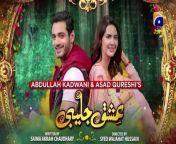 <br/>Written by: Saima Akram Chaudhry<br/>Directed by: Syed Wajahat Hussain<br/>Produced by: Abdullah Kadwani & Asad Qureshi<br/>Production house: 7th Sky Entertainment<br/><br/>CAST :<br/><br/>Wahaj Ali<br/>Madiha Imam<br/>Qavi Khan<br/>Noor-Ul-Hassan<br/>Hina Bayat<br/>Kashif Mehmood<br/>Irsa Ghazal<br/>Usama Khan<br/>Shaista Jabeen<br/>Mehmood Aslam<br/>Maryam Noor<br/>Mariyam Nafees<br/>Syed Atif<br/>Parveen Akbar